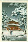 Tsuchiya Koitsu Woodblock Print - Zojoji Temple in Snow SOLD