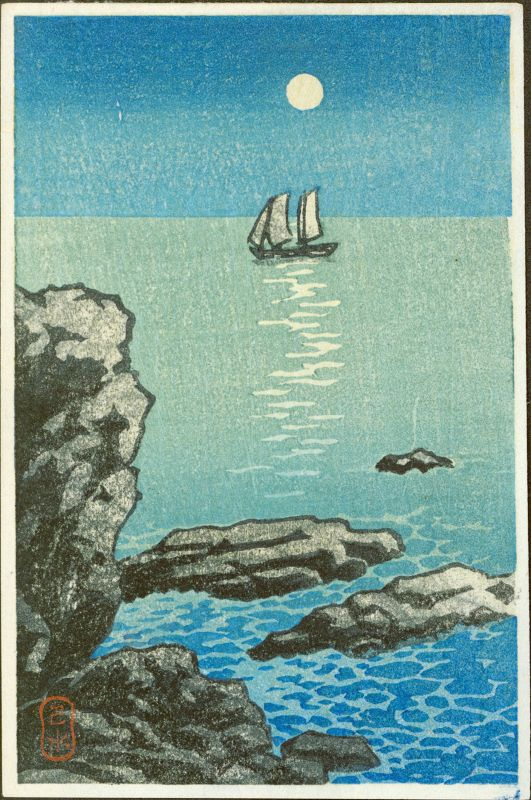 Kawase Hasui Japanese Woodblock Print - Seascape