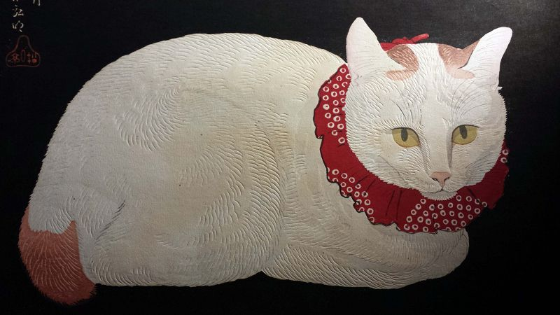 Takahashi Shotei Japanese Woodblock Print - Tama the Cat SOLD