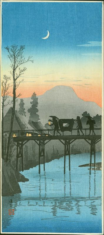 Takahashi Shotei Japanese Woodblock Print - Evening Glow Sakawa Bridge