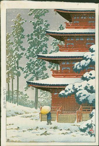 Kawase Hasui Japanese Woodblock Print - Saisho Temple, Hirosaki