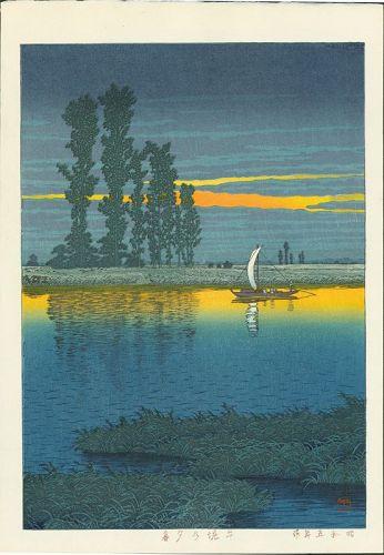 Kawase Hasui Japanese Woodblock Print - Dusk at Ushibori