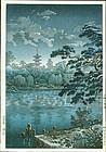 Tsuchiya Koitsu Japanese Woodblock Print - Ueno Shinobazu Pond