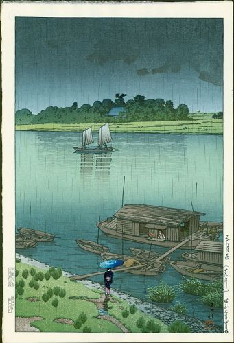 Kawase Hasui Japanese Woodblock Print - Summer Rain, Arakawa River