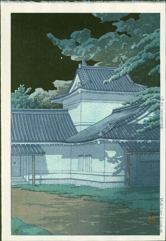 Kawase Hasui - Aoba Castle, Sendai - Japanese Woodblock Print SOLD