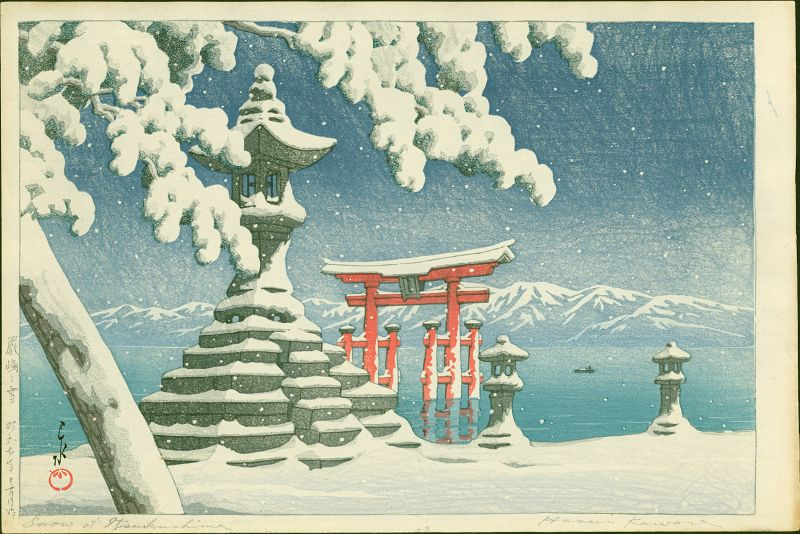 Kawase Hasui Japanese Woodblock Print - Snow at Itsukushima SOLD