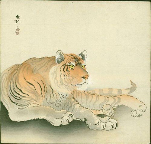 Ohara Koson Japanese Woodblock Print - Reclining Tiger SOLD