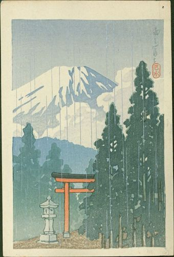 Kawase Hasui Japanese Woodblock Print - Mt. Fuji in Rain SOLD