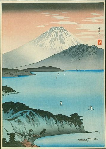 Takahashi Shotei Woodblock Print - Mt. Fuji From Kurasawa SOLD