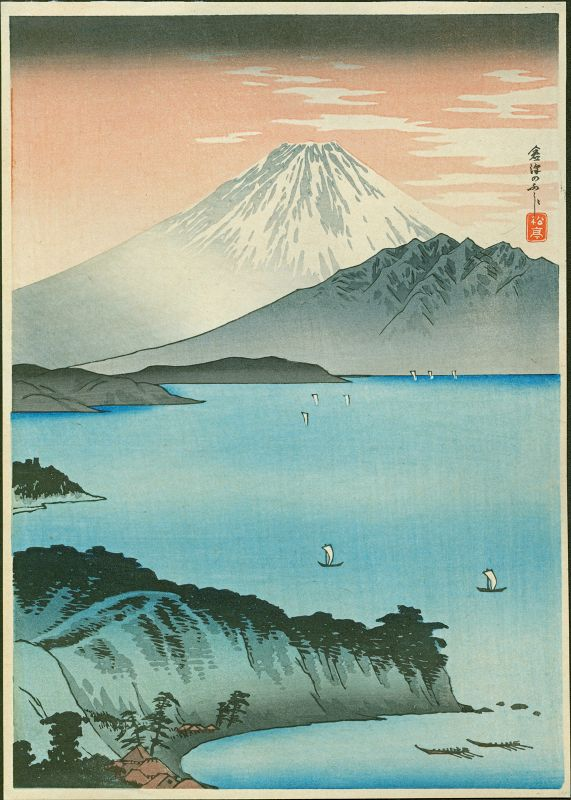 Takahashi Shotei Japanese Woodblock Print - Mt. Fuji From Kurasawa