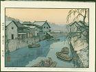 Toshi Yoshida Japanese Woodblock Print - Iida Bridge (Iidabashi)