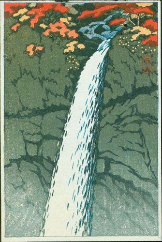 Kawase Hasui Japanese Woodblock Print - Kegon Falls