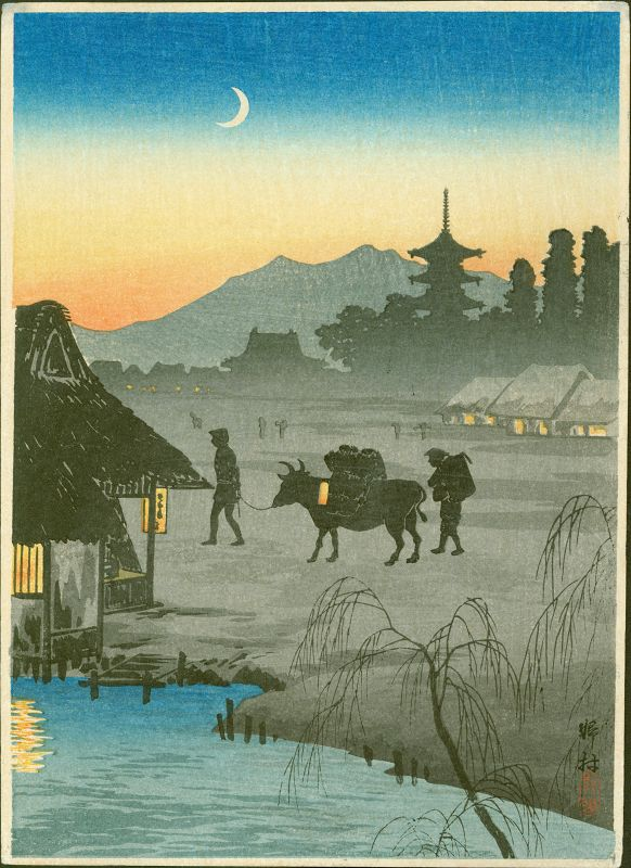 Takahashi Shotei Japanese Woodblock Print - Returning Home, Evening