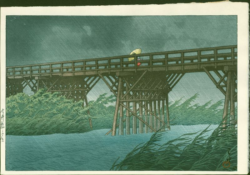 Hasui Kawase Japanese Woodblock Print - Shower at Imai Bridge