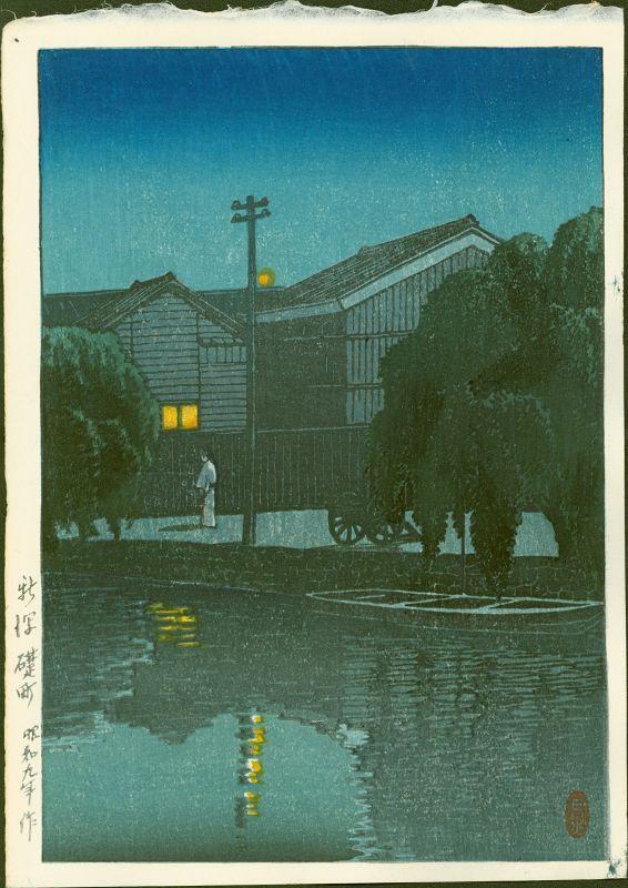 Hasui Kawase Japanese Woodblock Print - Ishizue, Niigata
