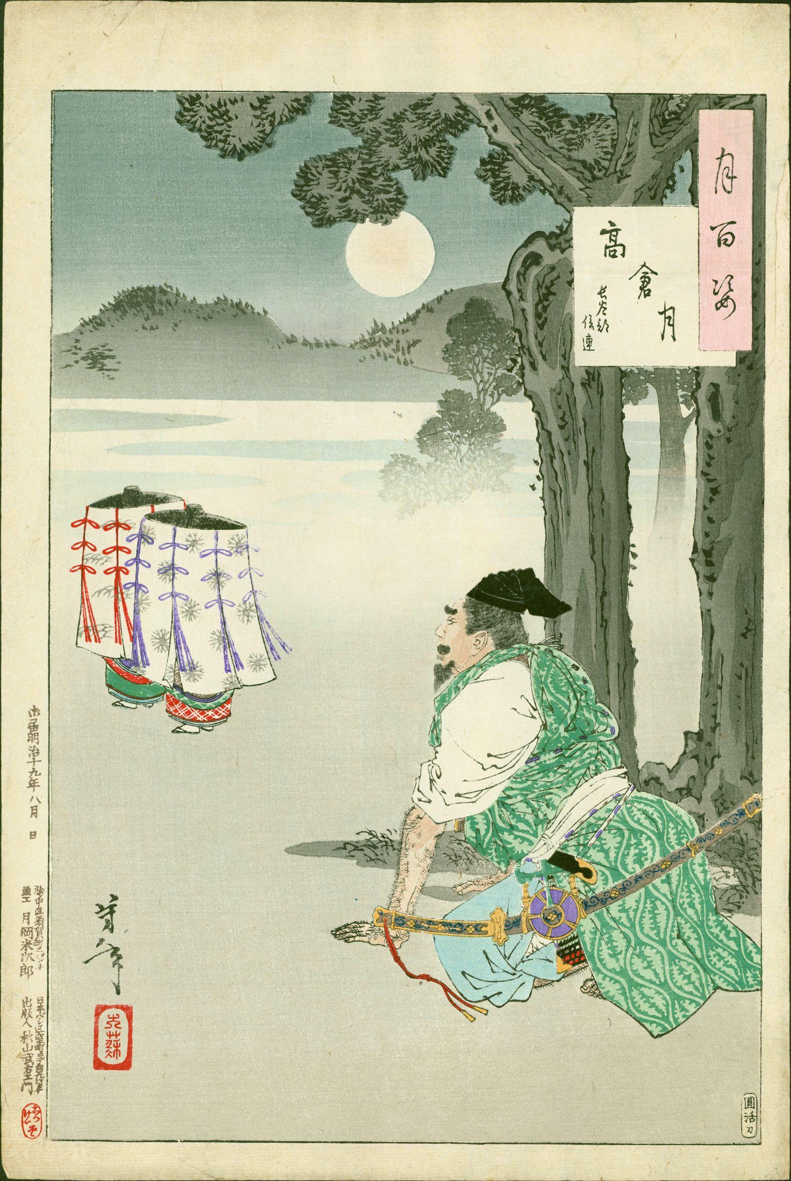 Yoshitoshi Tsukioka Japanese Woodblock Print - Takakura Moon