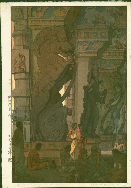 Hiroshi Yoshida Japanese Woodblock Print  Temple Madura - Jizuri SOLD