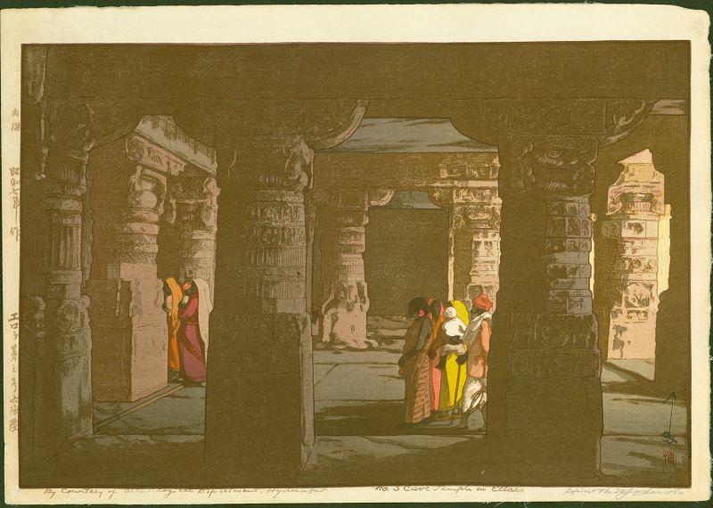 Hiroshi Yoshida Woodblock Print - No. 3 Cave Temple in Ellora - Jizuri