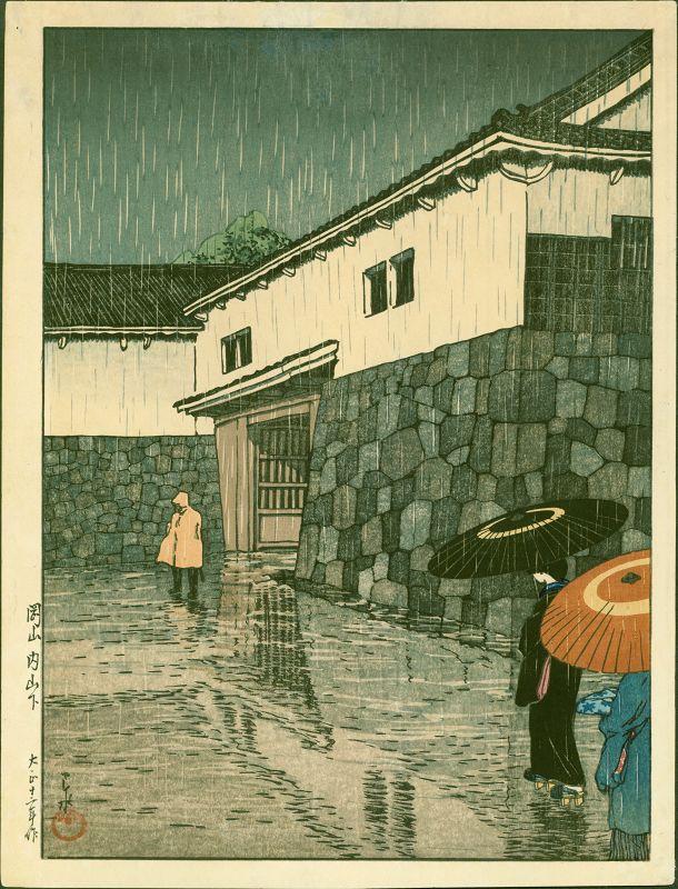 Kawase Hasui Japanese Woodblock Print - Uchiyamashita, Okayama 1923