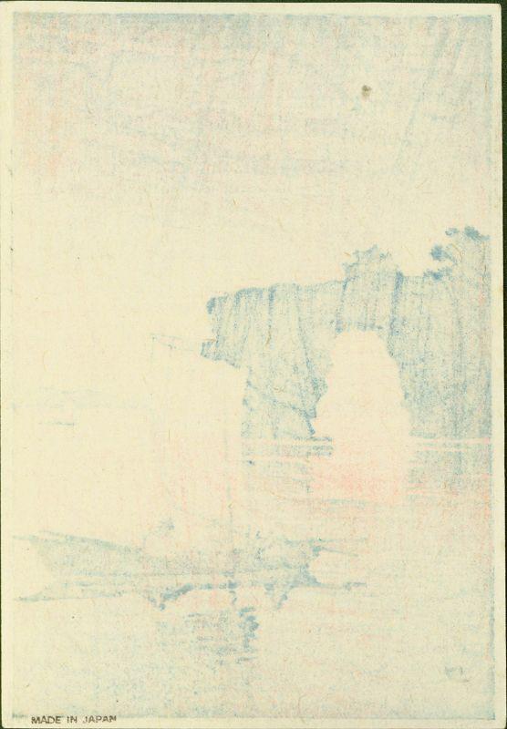 Kawase Hasui Japanese Woodblock Print- Zaimoku Island, Matsushima SOLD