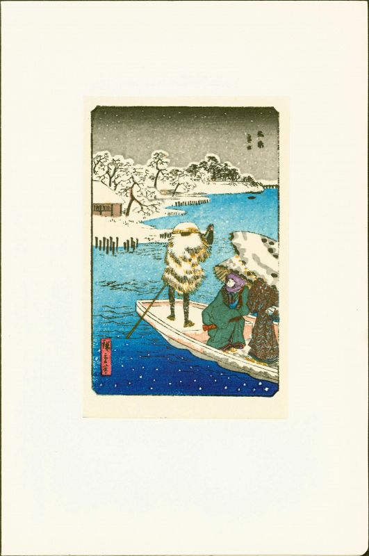 Hiroshige and Kunisada Japanese Woodblock Print - Hashiba Ferry - Mini