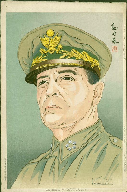 Kanmei Japanese Woodblock Print - General MacArthur - Rare Watanabe