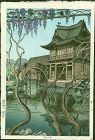Noel Nouet Japanese Woodblock Print - Kameido Shrine