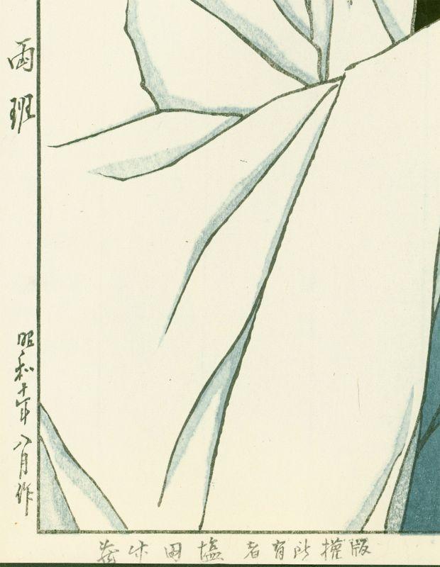 Kawase Hasui Woodblock Print - A Yangban - Korean Official SOLD