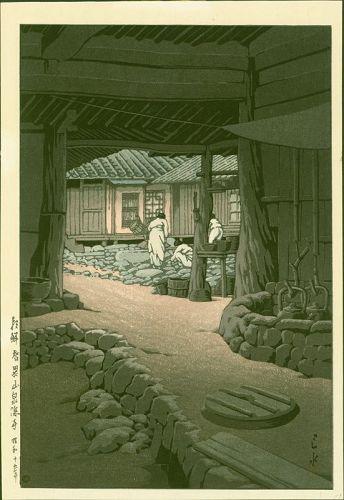 Kawase Hasui Japanese Woodblock Print - Mt. Chiri, Korea
