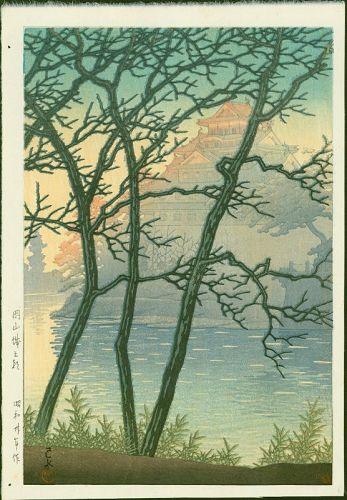 Kawase Hasui Japanese Woodblock Print - Morning Okayama Castle 1st ed.