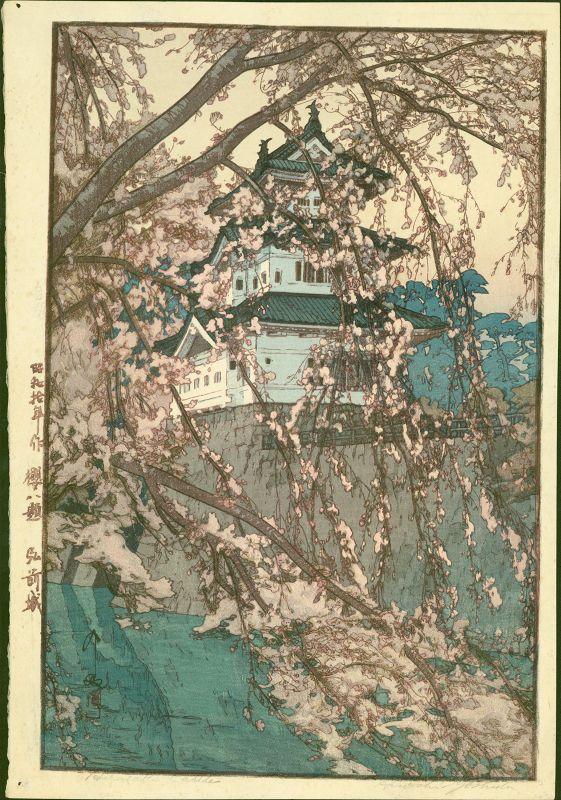 Hiroshi Yoshida Japanese Woodblock Print - Hirosaki Castle - Jizuri