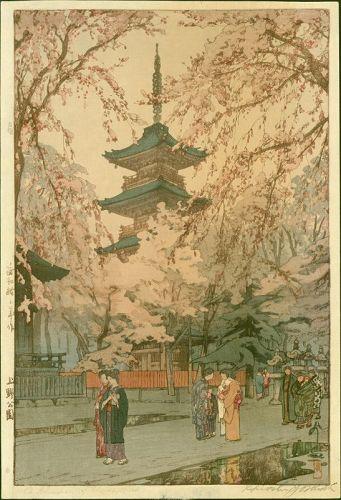 Hiroshi Yoshida Woodblock Print - A Glimpse of Ueno Park- Jizuri