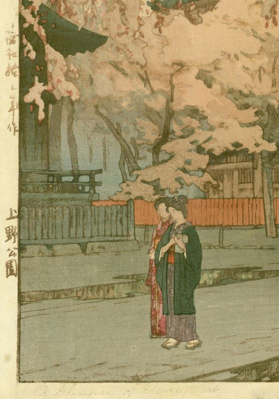 Hiroshi Yoshida Japanese Woodblock Print-A Glimspe Ueno Park - jizuri