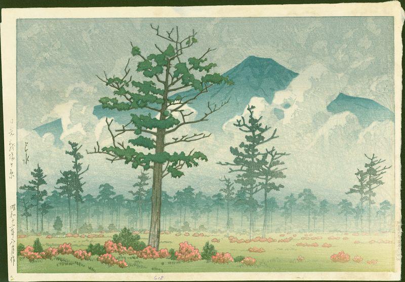 Kawase Hasui Japanese Woodblock Print - Senjo Plain, Nikko - 1st ed.