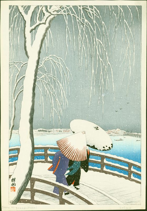 Ohara Koson Japanese Woodblock Print - Snow On Willow Bridge SOLD
