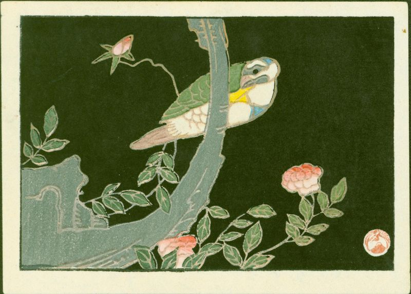 Jakuchu Ito Japanese Woodblock Print - Bird and Rose