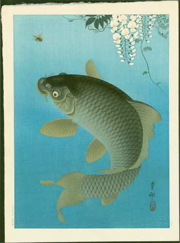 Ohara Koson Japanese Woodblock Print - Leaping Carp and Insect - Rare