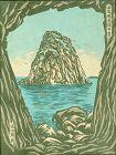 Funazaki Kojiro Japanese Woodblock Print - Eboshi Rock - Rare