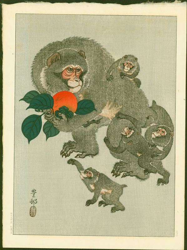 Ohara Koson (Hoson) Japanese Woodblock Print -  Monkeys and Persimmon