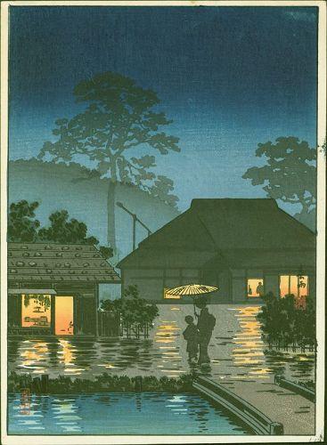 Tsuchiya Koitsu Japanese Woodblock Print - A Long Spell of Rain