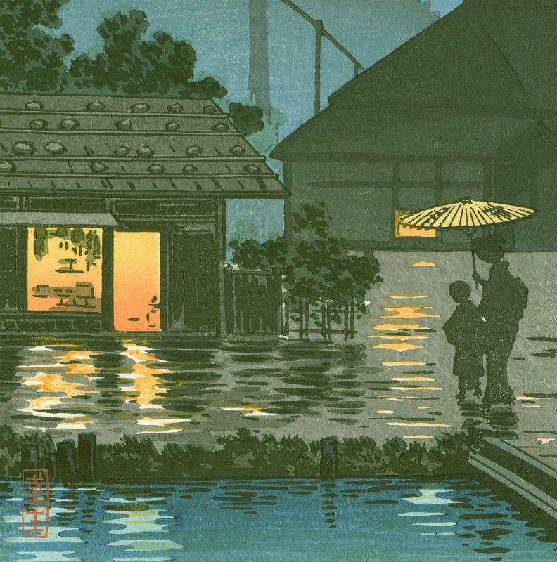 Tsuchiya Koitsu Japanese Woodblock Print - A Long Spell of Rain SOLD