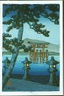 Kawase Hasui Japanese Woodblock Print - Torii at Miyajima