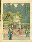 Toshi Yoshida Japanese Woodblock Print - Okaramon