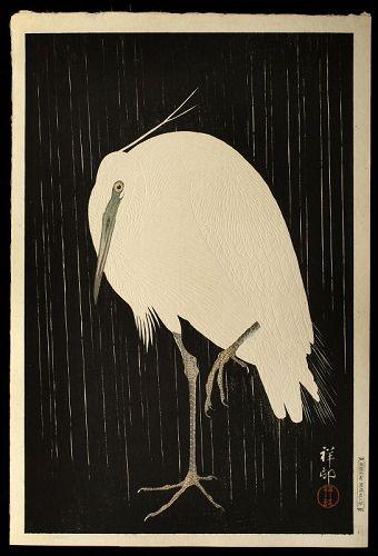 Ohara Koson (Shoson) Japanese Woodblock Print - Egret in Rain 1st ed.