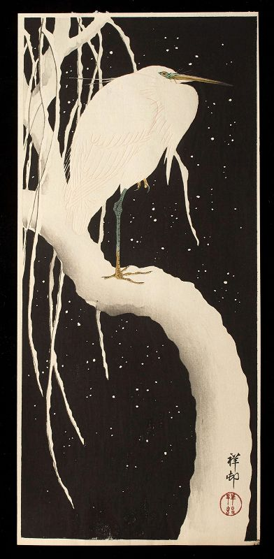 Ohara Koson Woodblock Print - Egret on Snow Covered Branch SOLD