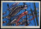 Clifton Karhu Japanese Woodblock Print - Fish in the Sky SOLD