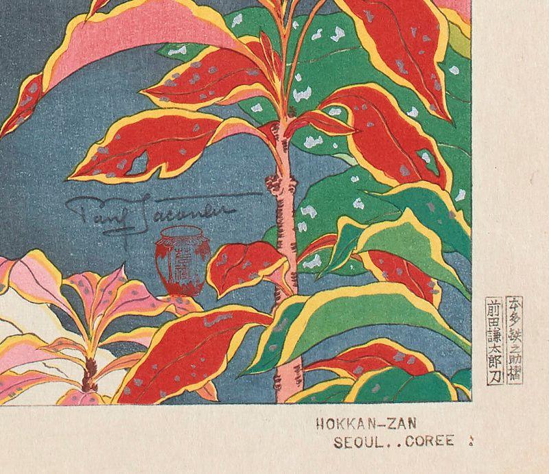 Paul Jacoulet Japanese Woodblock Print - Hokkan Mountains, Korea SOLD