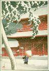 Kawase Hasui Japanese Woodblock Print - Zojoji Temple, Shiba - 1st ed.