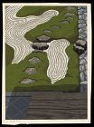 Masao Ido Japanese Woodblock Print - Zuihoin Rock Garden, Kyoto