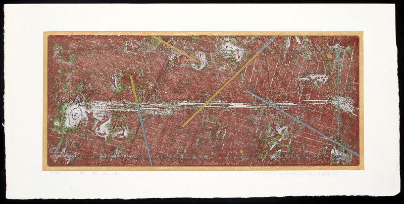 Yuichi Hasegawa Japanese Woodblock Print - Record of Wind Erosion